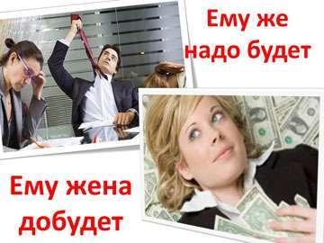 Богатый русский язык-5