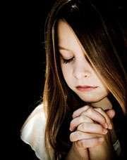 Выразить благодарность через молитву
