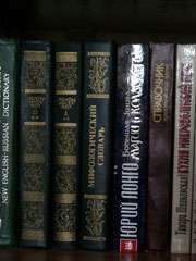 Любители книг - Мои справочники