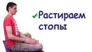 Тибетская гормональная гимнастика – Упр.10